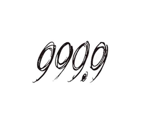 999.9