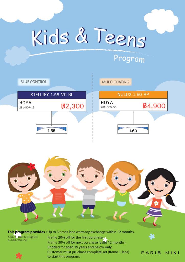 Kids and Teens program