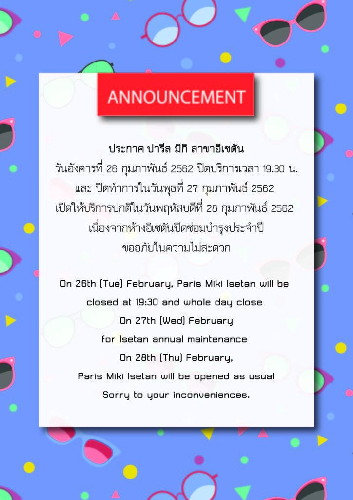 Annual holiday of Bangkok Isetan