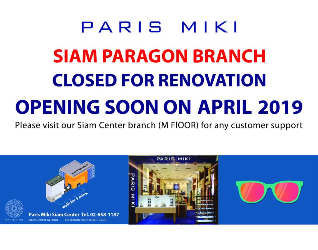 Paragon Renovation
