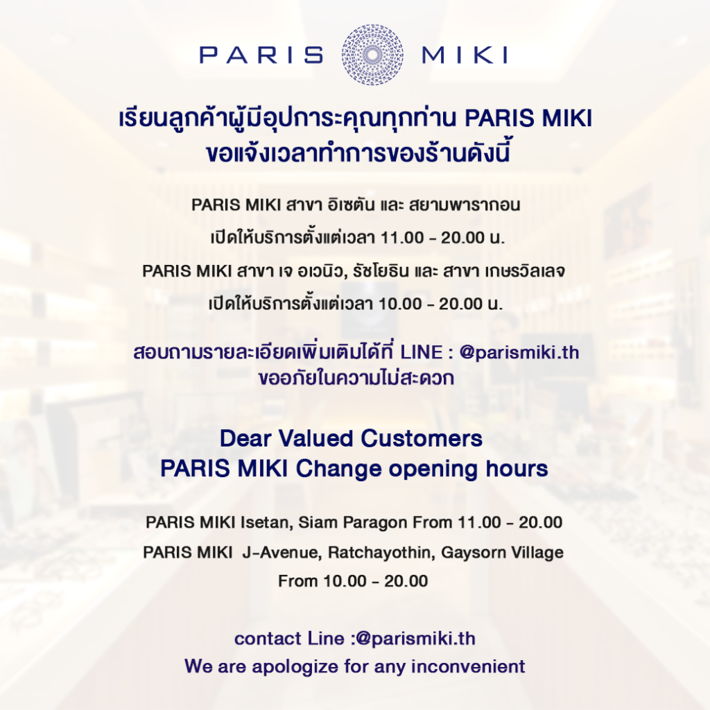 Dear Valued Cutomer PARIS MIKI Change opening hours